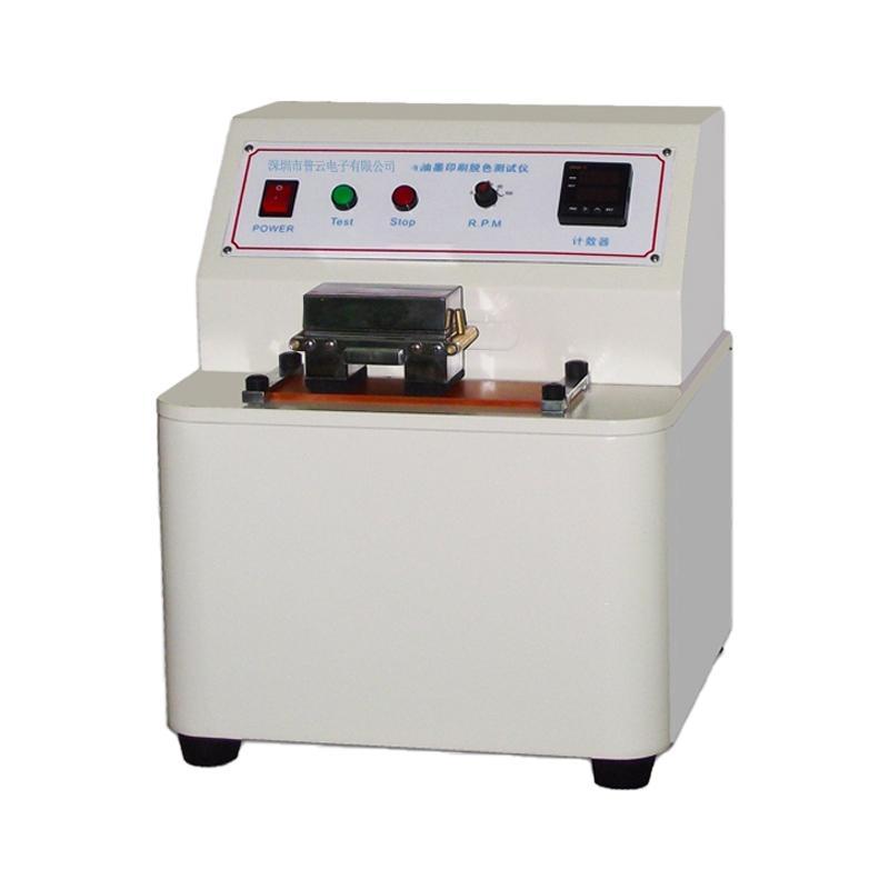 普云電子 PY-H618 油墨印刷耐磨試驗儀高清大圖