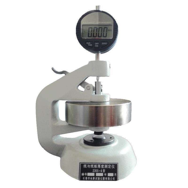 永新儀器 ZHS-4數顯 紙與紙板厚度測定儀高清大圖