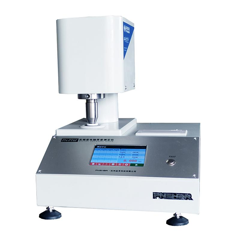 品享 PN-PT6F 高精度電腦厚度測定儀高清大圖