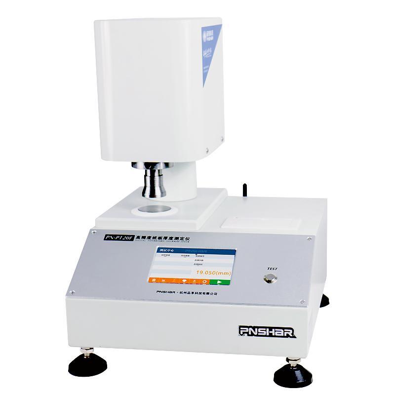 品享 PN-PT20F 高精度紙板厚度測定儀高清大圖