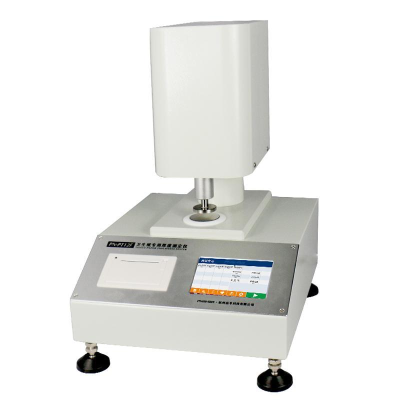 品享 PN-PT12F 衛生紙專用厚度測定儀高清大圖