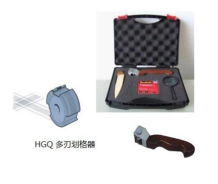 普申/Pushen HGQ 1mm 多刃漆膜划格器 适用小于60μm的硬底材试片