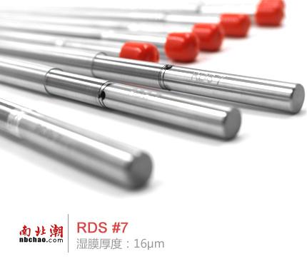 "RDS 7# 3/8"" 线棒涂布器 湿膜厚度16.0μm 长度400mm"