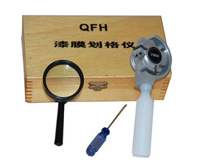 QFH漆膜划格器 1/2/3mm三刀齿QFH型划格器 6齿