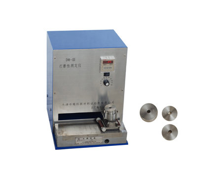 精科 DM-III 腻子打应性测定仪 测定底漆腻子耐打磨性能