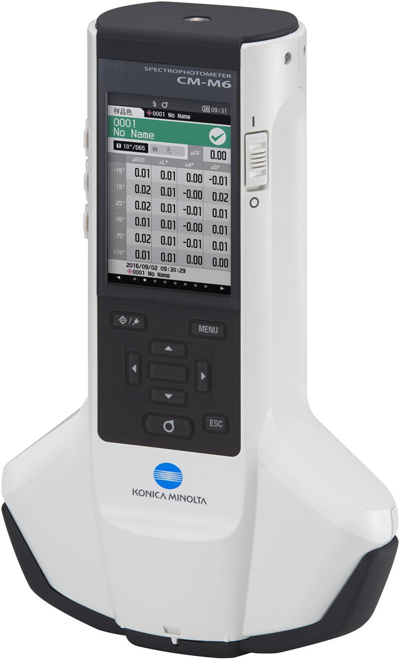 柯尼卡美能达 CM-M6 多角度分光测色计