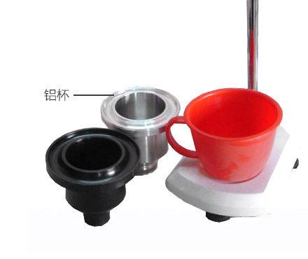 QND-4B 涂4粘度杯 永利达 涂料油墨铝制涂4粘度杯