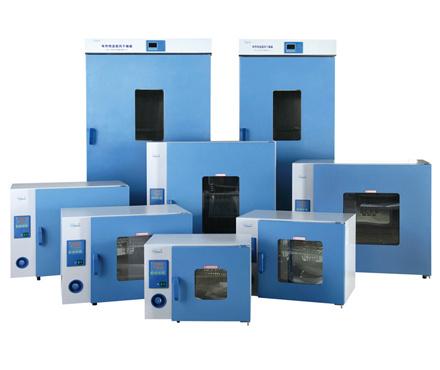 一恒 DHG-9035A 鼓风干燥箱 不锈钢内胆 功率850W