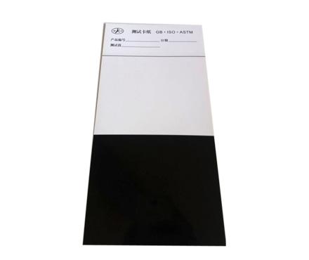 精科 上白下黑 遮盖力纸
