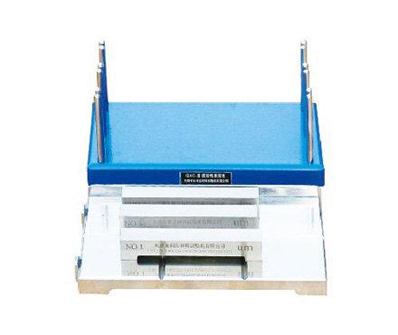 QAG 650-875 流挂性测定仪 永利达 650~875μm漆膜厚度