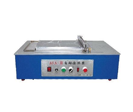AFA-II 自动涂膜机 永利达 带真空吸盘