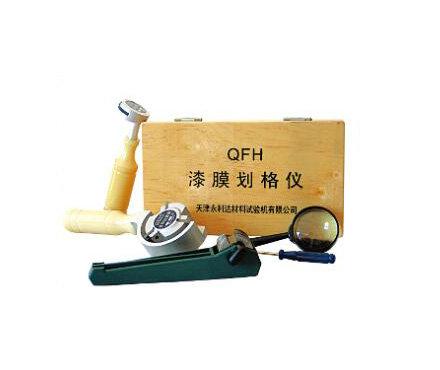 QFH 漆膜劃格儀 永利達 附著力測試儀 標配兩把刀頭