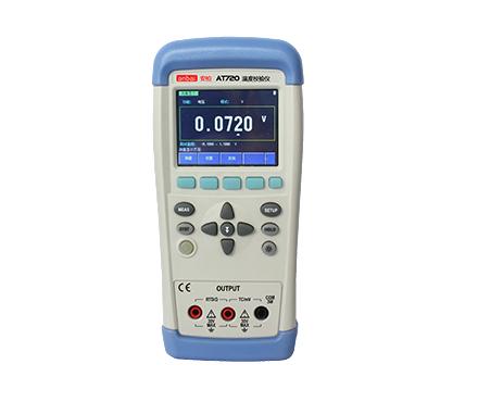 安柏AT720 温度校验仪 直流电压/电阻/热电偶/热电阻测量
