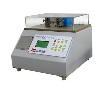 蓝博Labo LB-ZT1000折痕挺度仪