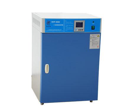 慧泰DHP-9052 电热恒温培养箱 公称容积50L
