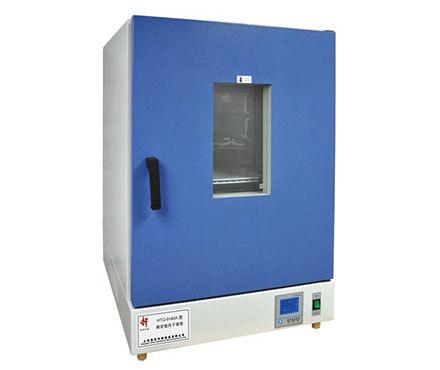 慧泰HTG-9620A 立式鼓风干燥箱 容积620L 配4块载物托架