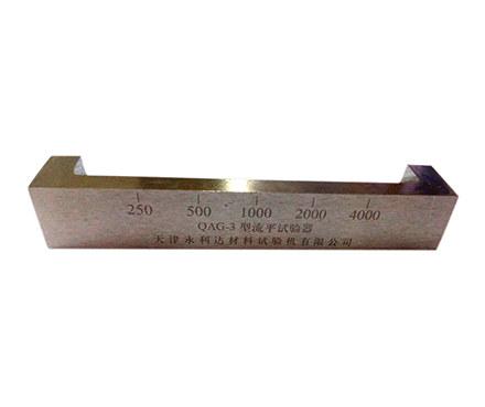 QAG-3 流平试验器 永利达 250~4000μm湿膜厚度