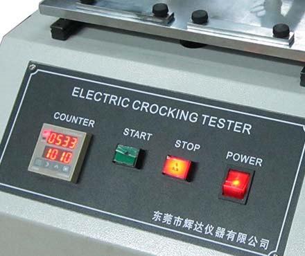 輝達HD-2033電動摩擦脫色試驗機控制面板細節圖