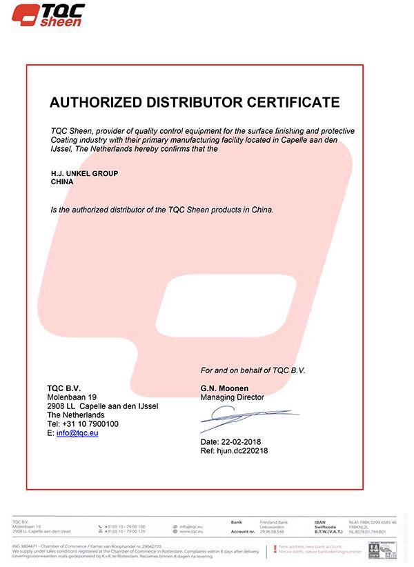 TQC授权证书