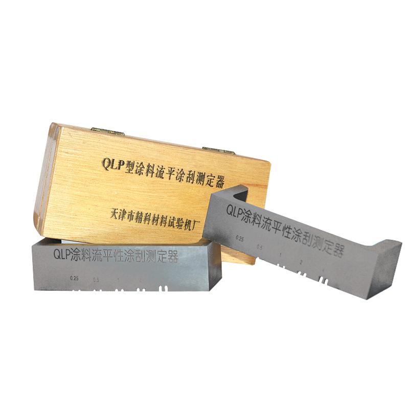 精科 QLP 涂料流平涂刮測定器