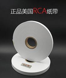 美國Normantool RCA正品紙帶