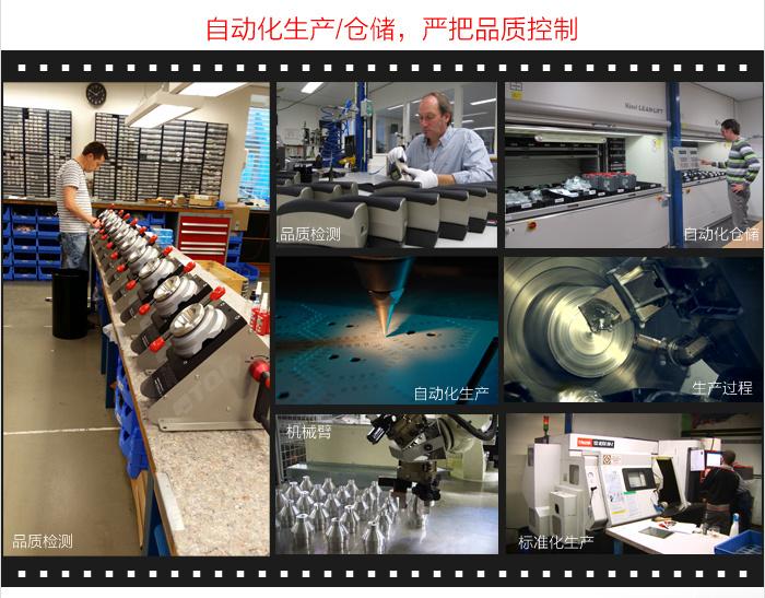 TQC自動化生產和嚴格的品質把控