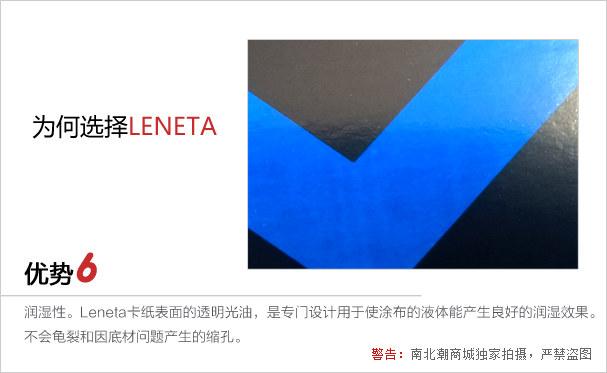 美國Leneta 2A/2C/2DX 罩光油遮蓋力卡紙優勢6-潤濕性