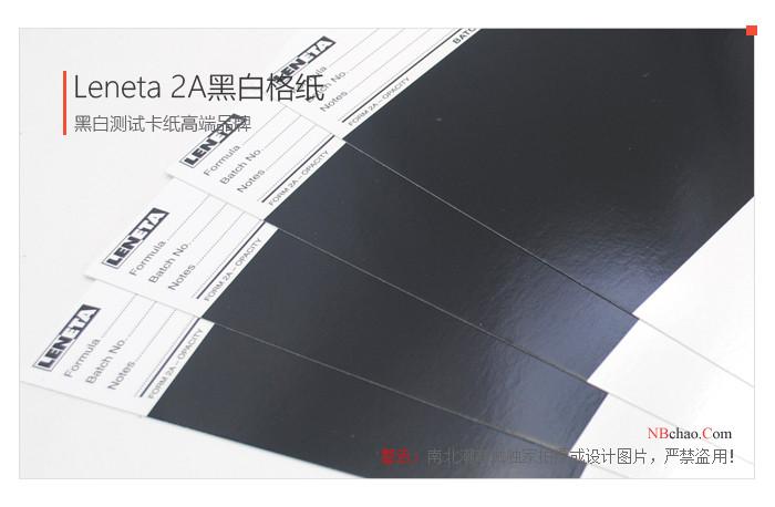 美國Leneta 2A罩光油遮蓋力卡紙細節圖