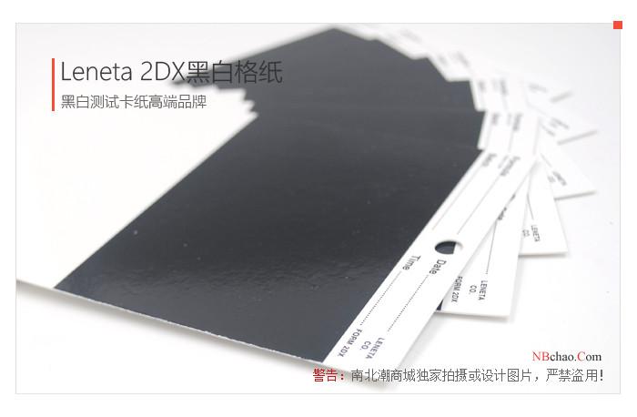 美国Leneta 2DX罩光油遮盖力卡纸细节图