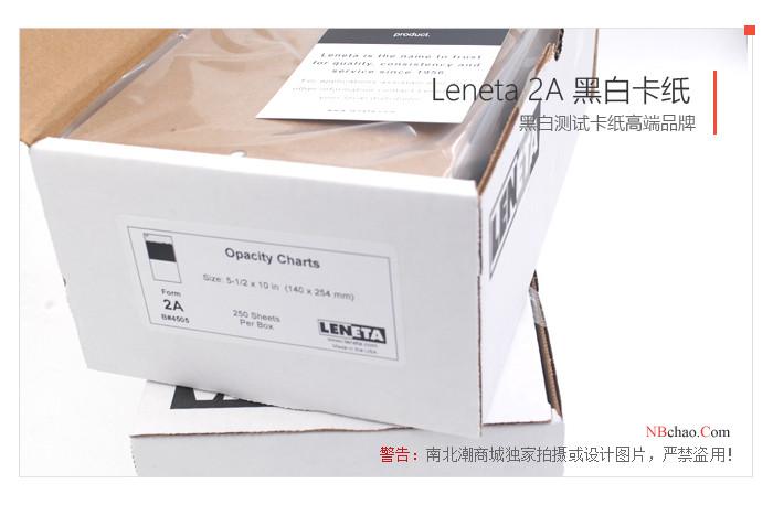 美國Leneta 2A罩光油遮蓋力卡紙外包裝