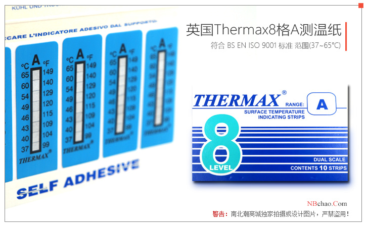 英国Thermax(TMC) 8格A板温纸细节图