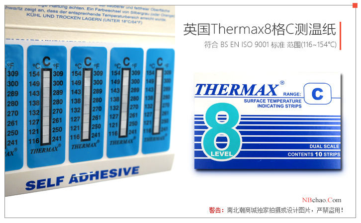 英国Thermax(TMC) 8格C板温纸细节图