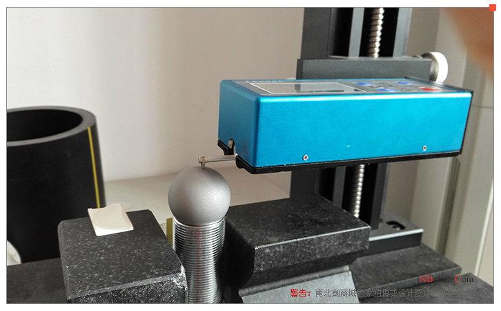 凱達NDT120表面光潔度儀實拍圖4