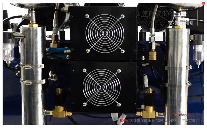 大圣da7003空压机实物评测
