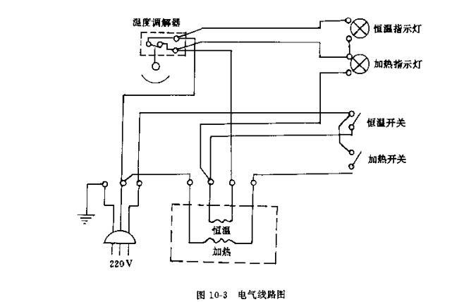 电路 电路图 电子 原理图 641_428