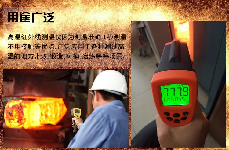 希玛 AR862D+ 高温型红外测温仪详细说明图1