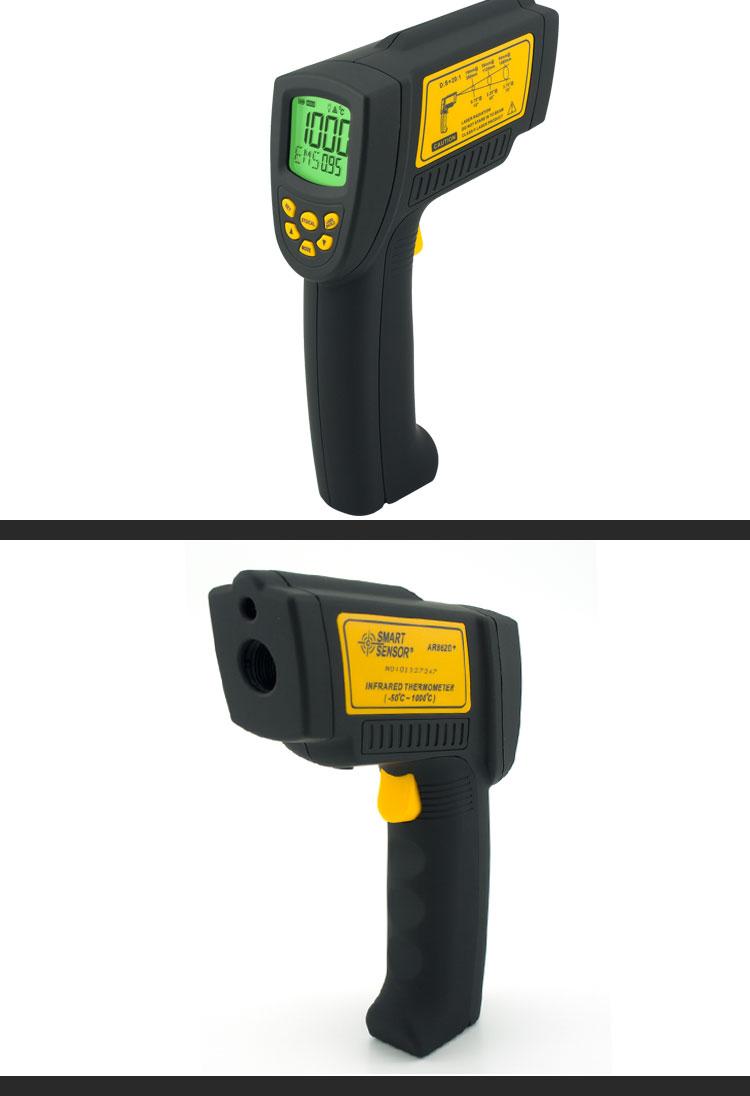 希玛 AR862D+ 高温型红外测温仪详细说明图10