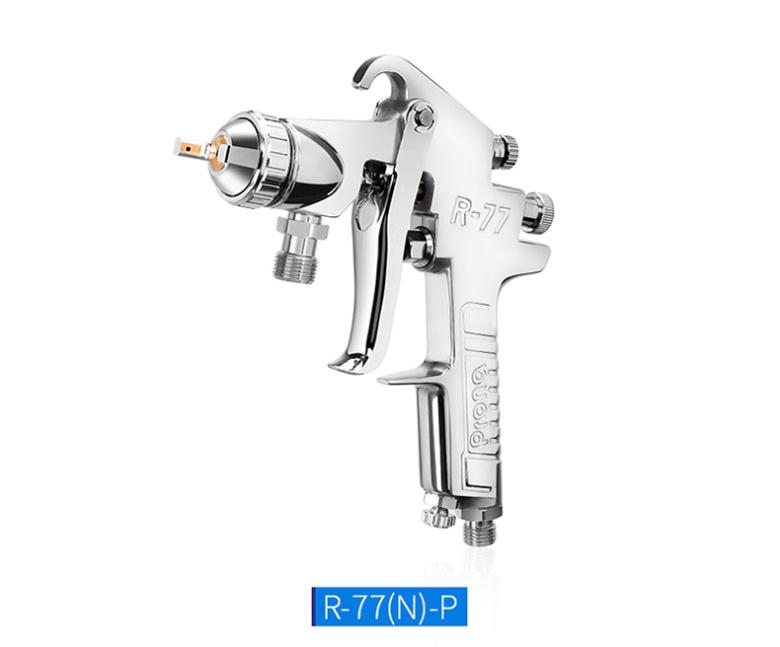 寶麗R-77-S20涂料噴槍展示圖2
