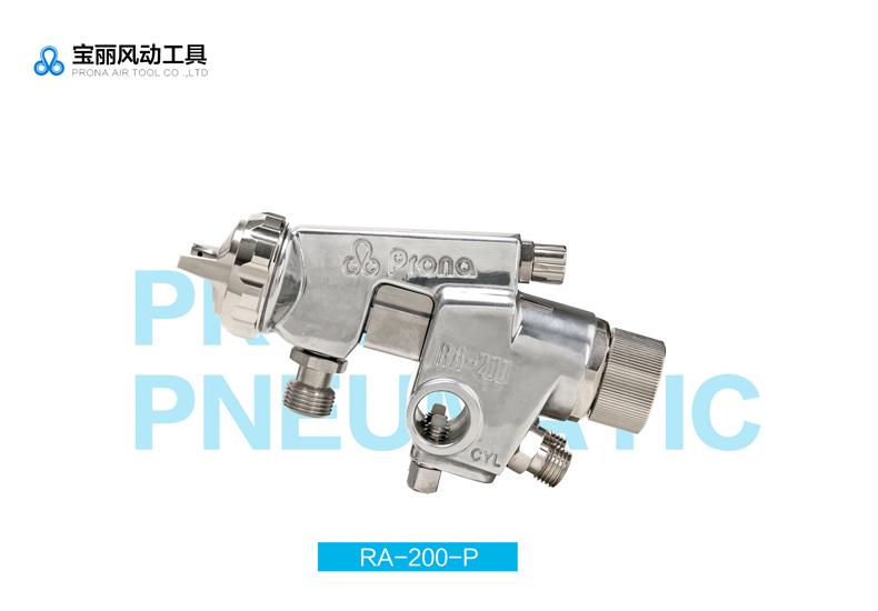 宝丽RA-200-P25腐蚀涂料喷枪展示图