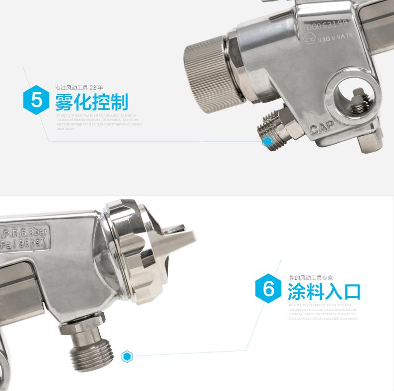 宝丽RA-200-P25腐蚀涂料喷枪细节图3