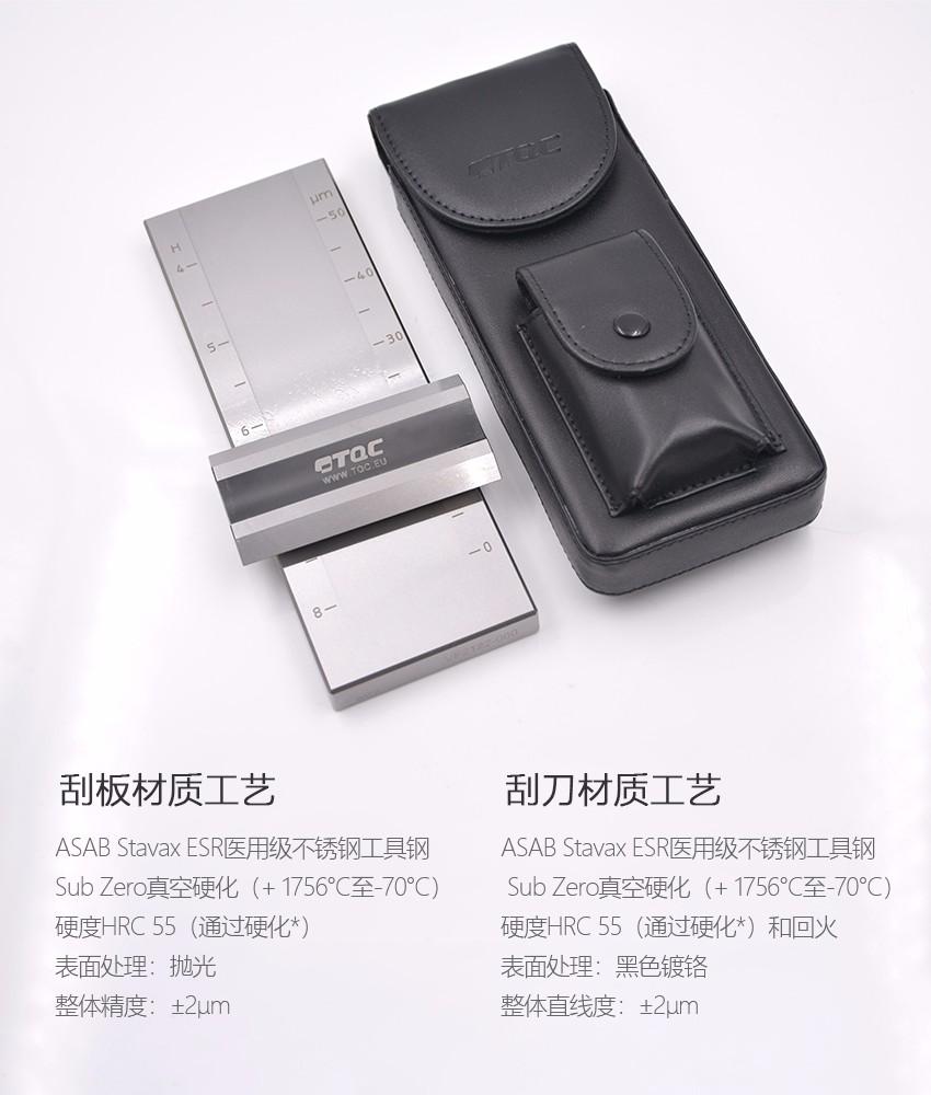 TQC VF2112 雙槽細度板工藝優勢