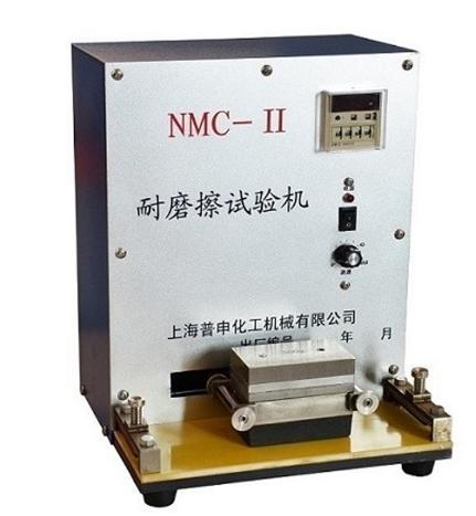 普申 NMC-II 耐摩擦試驗儀