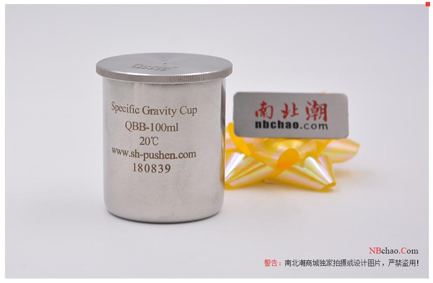 普申QBB-50涂料比重杯展示圖1