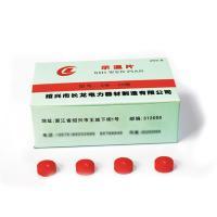 长龙SW-80(红色) 示温蜡片 额定温度80℃