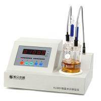 淄博库仑 KLS201 微量水分测定仪 测定范围3μg-150mg