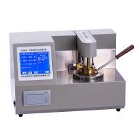 华天电力 HTYBS-H 全自动闭口闪点测定仪 量程:室温~300℃