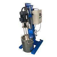 篮式砂磨机 LSM-2.2 IDA 实验室用篮式砂磨机 无刷直流电机