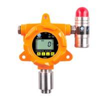 鼎顶 DX30A-NH3 氨气气体检测仪 带显示+声光报警器 0-100ppm