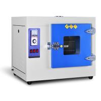 康恒Kenton 202-0 电热干燥箱 指针式 镀锌胆内胆