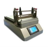 宝大仪器 PT-5000AZXPL 小型真空涂布机 加热型